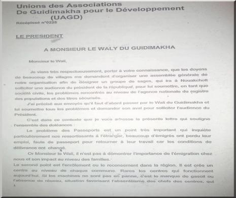 اتحاد منظمات كيديماغا للتنمية يودعون رسالة احتجاج لدي والي الولاية