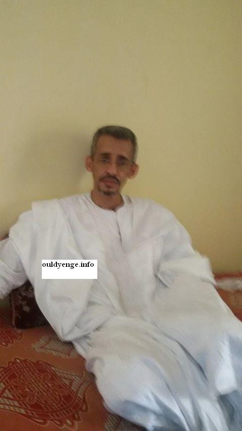 د. محمد ولد اعمر